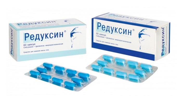 Редуксин фасовкой 10 и 15 мг